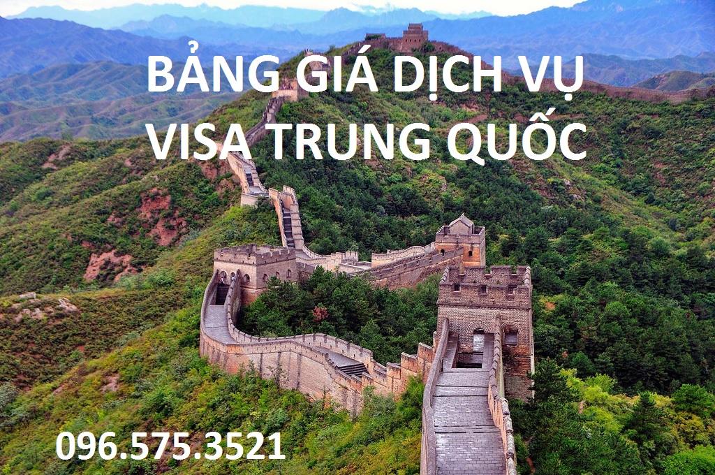 BẢNG GIÁ DV VISA TRUNG QUỐC