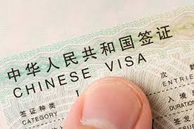 Thu tuc xin visa Trung Quoc moi nhat nam 2020